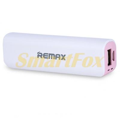 УМБ (Power Bank) Remax 2600mAh