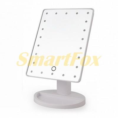 Зеркало для макияжа с LED подсветкой 00077