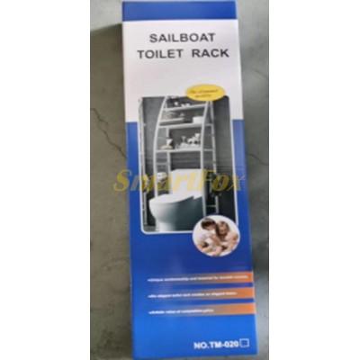 Органайзер для туалета STX-0345 (METAL)