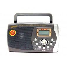 Радиоприемник KIPO KB-6022 цифровой