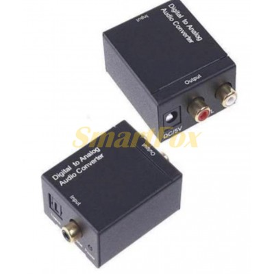 Конвертер звука Digital to analog Audio +AUX (оптич. цифр. преобразователь c телевизора в аналог)