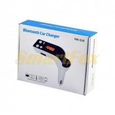 FM-модулятор S18 Bluetooth