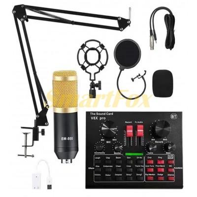 Набор микрофон+стойка+фильтры+внешняя звуковая карта VX8PRO