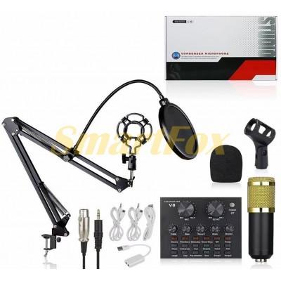 Набор микрофон+стойка+фильтры+внешняя звуковая карта SL-V8