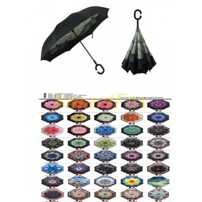 Зонт SL-8888