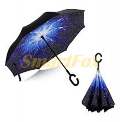 Зонт SL-8888-1