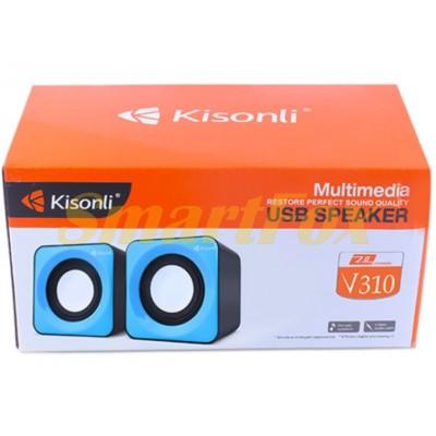 Колонки для PC 2.0 Kisonli V310
