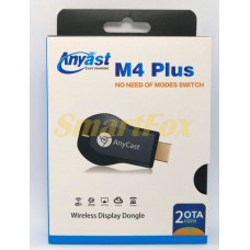 Ресивер HDMI/Wi-Fi AnyCast M4 Plus