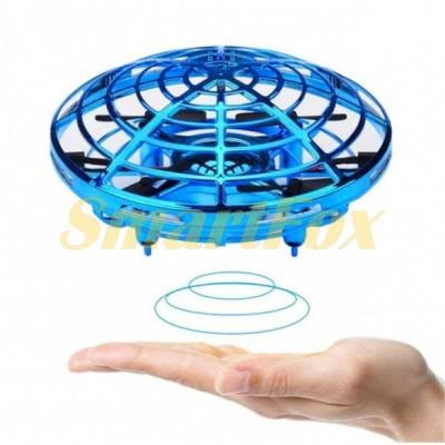 Квадрокоптер мини ручной UFO SL -988B