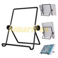 Холдер UNIVERSAL TABLET STAND