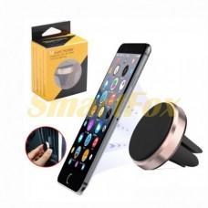 Холдер автомобильный MAGNETIC AIR VENT MOUNT