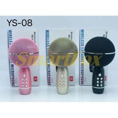 Микрофон караоке Bluetooth YS-08