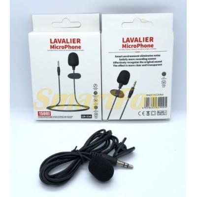 Микрофон мини GL-119 + кабель AUX
