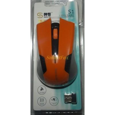 Мышь беспроводная S1 Оранжевый