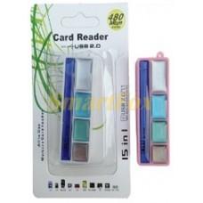 Картридер T-Flash/Micro SD Micro Card Reader ПАЛИТРА