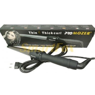 Плойка для волос конусная ProMozer PM-7010 (25 см)