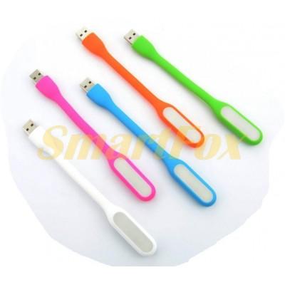 Лампа USB LED Style (в пакете)