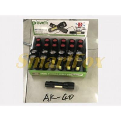 Фонарь ручной Bailong AK-40-XPE+COB
