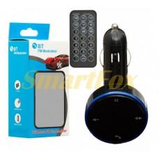 FM-модулятор S15 Bluetooth