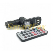 FM-модулятор S700 Bluetooth