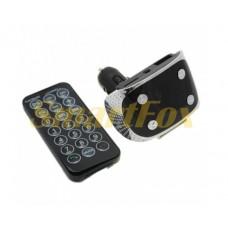 FM-модулятор S23A с Bluetooth