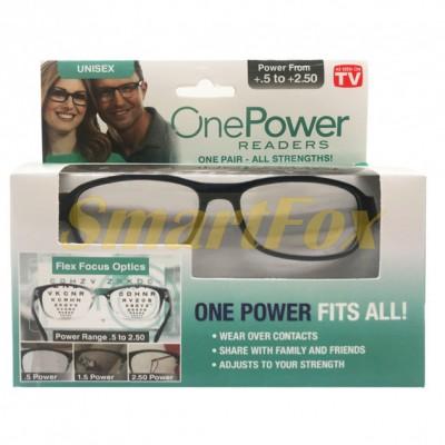 Универсальные очки для чтениия One Power