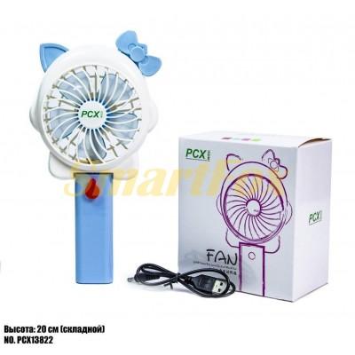 Вентилятор fan-PCX13822