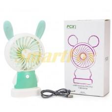 Вентилятор fan-PCX13828