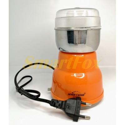 Кофемолка электроимпульсная 150ват SEVEN STAR 7SCP-384