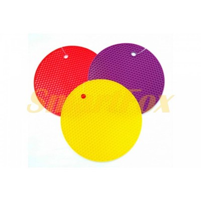 Термоподставка силиконовая под посуду (18 см)