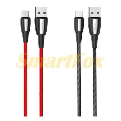 Кабель USB/TYPE-C HOCO X39-TYPEC
