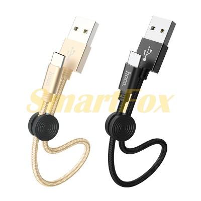 Кабель USB/TYPE-C HOCO X35-TYPEC