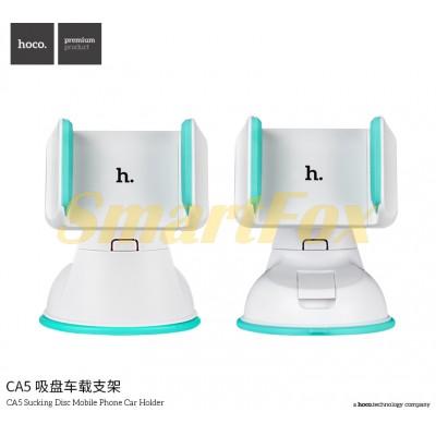 Холдер Hoco CA5