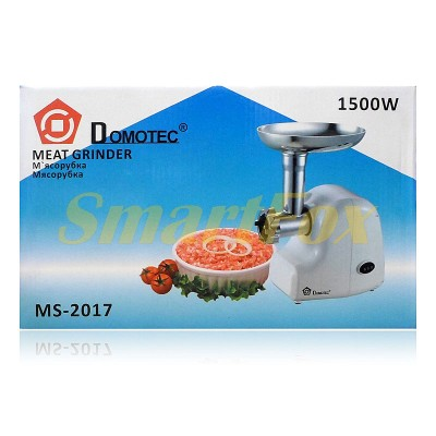Мясорубка электрическая Domotec MS-2017 1500Вт