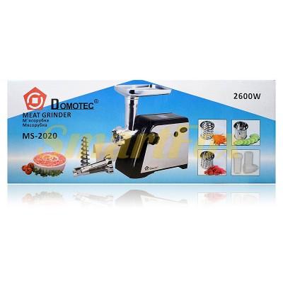 Мясорубка-соковыжималка электрическая Domotec MS-2020 2600Вт