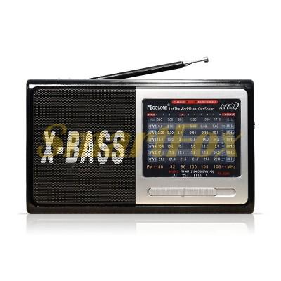 Радиоприемник GOLON RX-2006