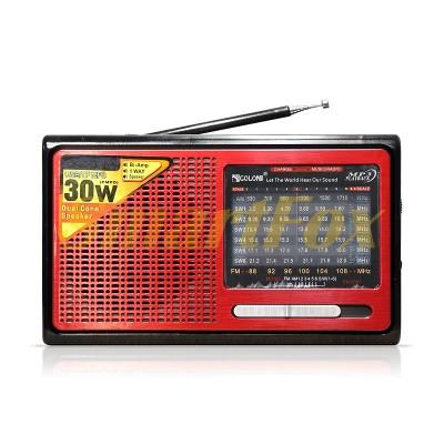 Радиоприемник GOLON RX-2007