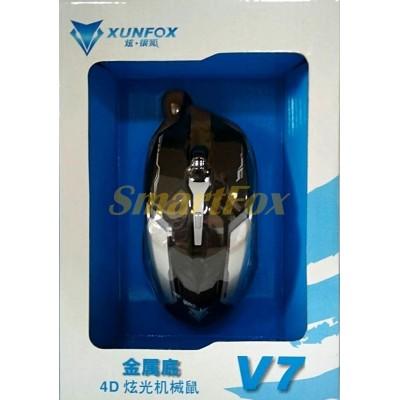 Мышь проводная игровая V7