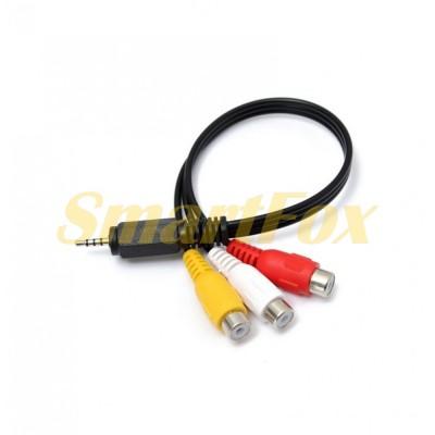 Адаптер (переходник) 3,5 мм Mini AV M/3RCA F (M/F Audio Video Cable Stereo Jack Adapter Cord)