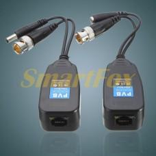 Адаптер (переходник) BNC CCTV RJ45 UTP CAT5 Video Balun