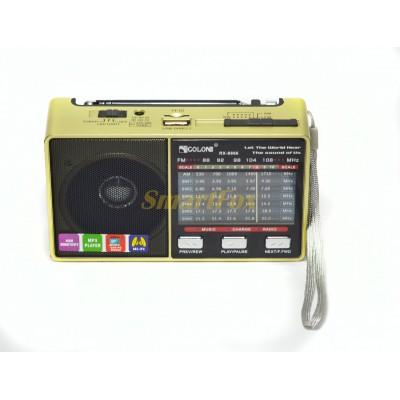 Радиоприемник с USB GOLON RX-7711