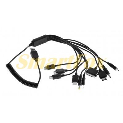 Кабель USB 10 в 1 резина