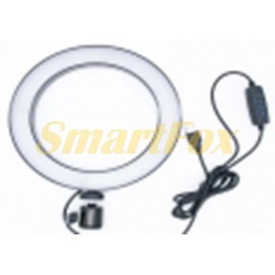 Лампа LED для селфи кольцевая светодиодная QX-260 10