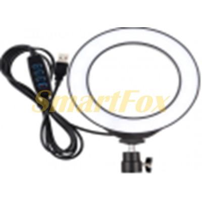 Лампа LED для селфи кольцевая светодиодная 028 12