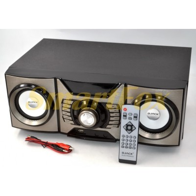 Акустическая система 2.1 DJack H1000 (60 Вт)