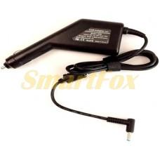 АЗУ для ноутбука HP 19.5V 4,62A 4.5*3.0