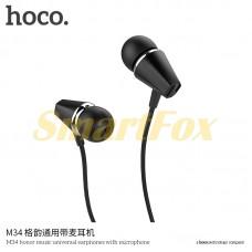 Наушники вакуумные с микрофоном HOCO M34
