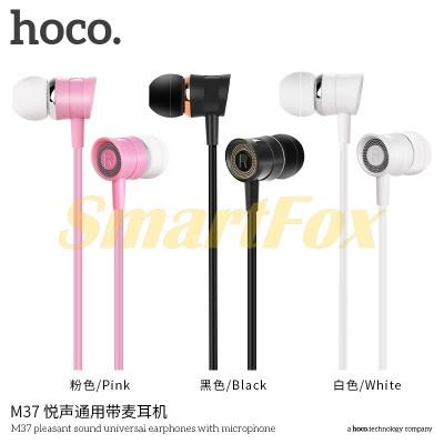 Наушники вакуумные с микрофоном HOCO M37