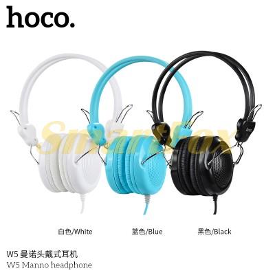 Наушники накладные с микрофоном HOCO W5 (белый,голубой,черный)