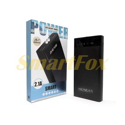 УМБ (Power Bank) MONDAX JS-7M LCD 60000mAh (9600mAh)